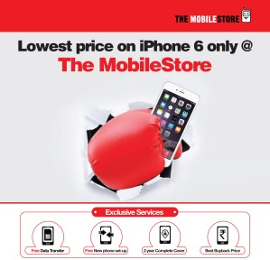 The Mobile Store Emailer