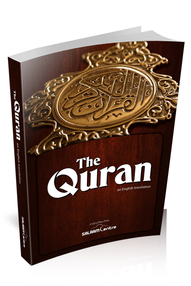 The Quran english 2016 copy